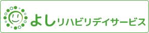 dayservice_banner
